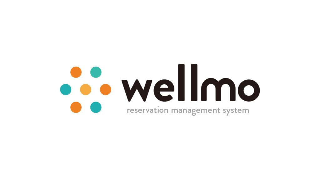 マンスリー予約管理システムwellmo(ウェルモ)のロゴ