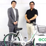 ecobikeとシェアサイクル事業で提携