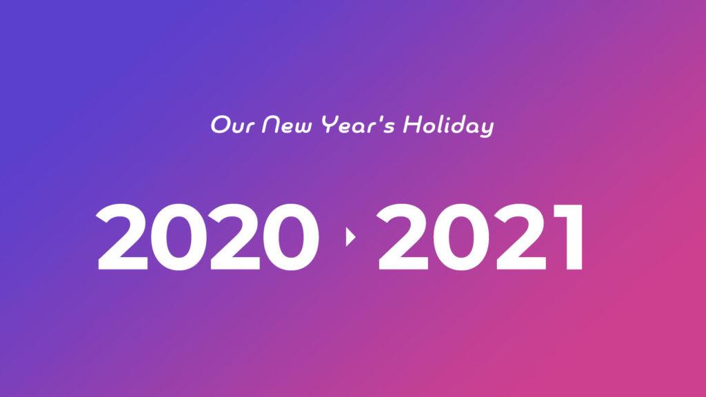 20201225_年末年始のご案内